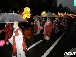 [사진] 아름다운 연등행렬