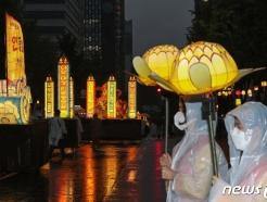 [사진] 비 내리는 서울에서 열린 연등행렬