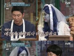 """'놀토' 박나래 """"홍현희, 제약회사 출신 브레인"""""""