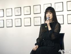 """""""내가 예술하는 이유는…"""" 취미미술 혹평에 입 연 구혜선"""
