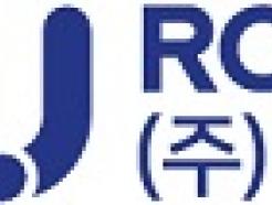 나우테크닉스, '나우로보틱스'로 사명 변경