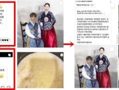 함소원, '방송 조작' 사과글 은근슬쩍 삭제했다
