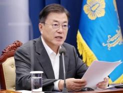 """[30초 뉴스] 文 """"방미, 백신 생산 '글로벌 허브' 계기 삼겠다"""""""