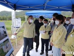 [사진] 수해피해 복구현장 방문한 한정애 장관