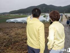 [사진] 합천댐 하류지역 찾은 한정애 장관