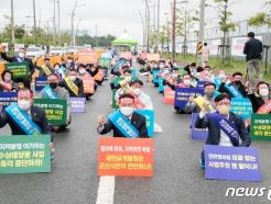 """새만금상생시민연대 """"새만금개발청은 독단적 사업추진 철회하라"""""""