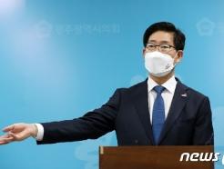 """[사진] 양승조 """"5.18 정신은 지역 넘어 모두가 기리고 실천해야"""""""