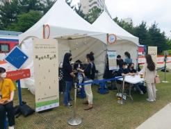 서울과기대, '경춘선숲길 대학생 재능기부' 프로그램 성료