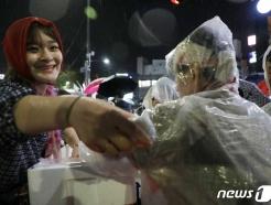 2년 만에 5·18전야제 개최…'지지와 연대, 공동체 정신 회복'