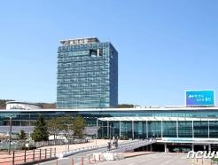 용인시, 교육부 '평생학습도시 재지정평가' 통과