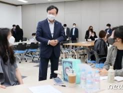 [사진] 채현일 구청장, 혁신교육빌딩 건립 위한 열린공론장 참석