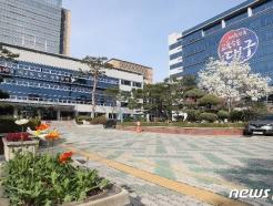 대구교육청 '정신건강 전문가 학교방문 사업' 추진