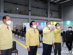 [사진] 서울시의회 의장단, 코로나19 예방접종센터 점검