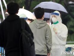 17일 오후 6시 424명…비수도권 집단감염 '긴장'(종합)