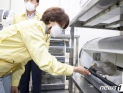 [사진] 우포따오기복원센터 찾은 한정애 장관