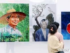 [사진] 5·18사진전 속 노무현 전 대통령