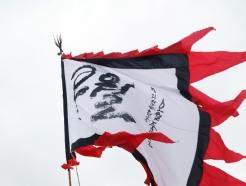 [사진] 막 오른 5·18 전야제