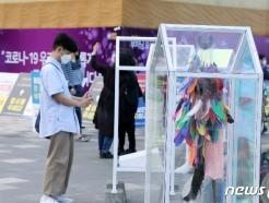 [사진] 민주광장에 자리한 오월정신 계승 조형물