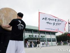 [사진] 상무관 앞 풍물단 공연