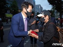 [사진] 광주 지지자들 만난 박용진