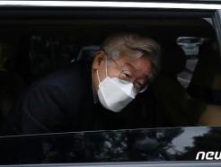 [사진] 지지자들에게 인사하는 이재명 지사