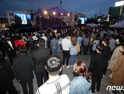 [사진] 펜스 밖에서 5·18 전야제 공연 보는 시민들