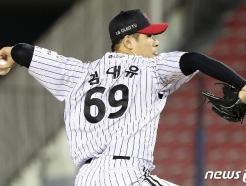[사진] LG 김대유 '승리가 보인다'