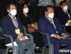 [사진] 5·18 전야제 참석한 조희연·장휘국 교육감