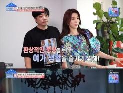 배기성♥이은비, 초호화 한강뷰 집 공개…네이비 인테리어 '눈길'