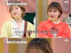 """""""한달만에 5kg 뺐다"""" 악뮤 수현, 부모님에 혼나 '다이어트'"""