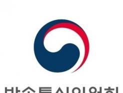 방통위, 본인확인기관 신청 접수…네이버·카카오·토스 재수 도전
