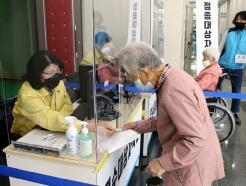 서천군, 75세 이상 1차접종 완료…대상자 9655명 중 80%