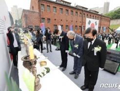 [사진] 5·18민중항쟁 제41주년 서울기념식