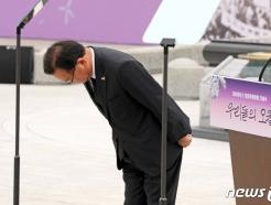 [사진] 김부겸 총리 '국무총리로서 사죄'
