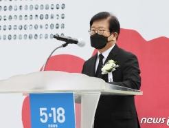 [사진] 기념사하는 박병석 국회의장