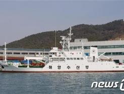 부산해수청, 동해권역 항로표지 87기 기능측정 실시