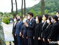 [사진] '오월 정신 계승해 대선 승리할 것'