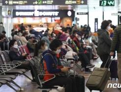 신분증 없이 김해서 김포공항으로…국토부 조사 착수