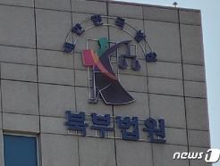 """""""양육비 달라"""" 찾아온 전처 폭행 '30대 배드파더' 법정구속"""