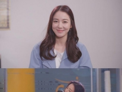 """이소연 """"다이어트 2주 만에 4~5㎏감량""""…열정 가득한 일상 공개"""