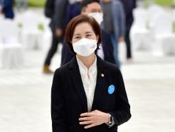 [사진] 5.18 기념식 참석한 유은혜