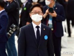 [사진] 박범계 장관 5.18 기념식 참석