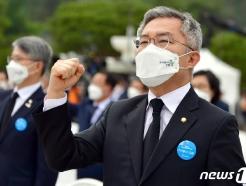 [사진] 최강욱 열린민주당 대표, 5.18 기념식 참석