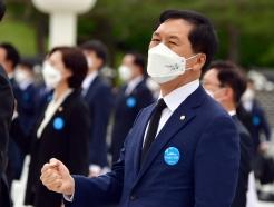 [사진] 기념식 참석한 김기현 원내대표