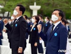 [사진] '임을위한 행진곡' 제창하는 송영길-김기현