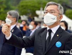 [사진] 5.18기념식 참석하는 최강욱 열린민주당 대표