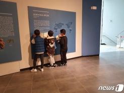 금산군 '집콕 뮤지엄 여행: 뮤궁뮤진' 운영