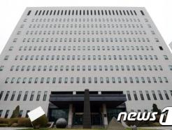 이기태 前 삼성전자 부회장 차남 '시세조종' 혐의로 기소