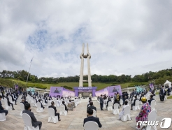 [사진] 제41주년 5·18민주화운동 기념식