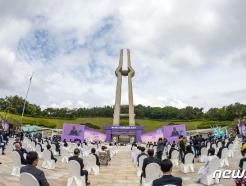 [사진] 41주년 5·18 기념식 열린 국립5·18민주묘지